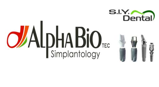 Акція на імпланти Alpha-Bio  по 08.03.2018 р.